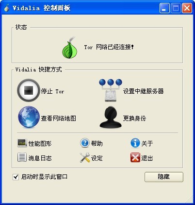 翻墙软件组合:FireFox+Tor+FoxyProxy (高度匿名Tor)