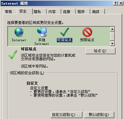 XDomainRequest,IE8+跨域请求对象