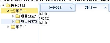 jQuery easyui通过点击tree节点动态添加tab_easyui开发技巧_Web开发网