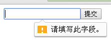 chrome An invalid form control with name is not focusable ...