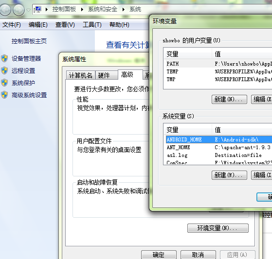 vs2013编译cordova build.bat: Command failed with exit code 8